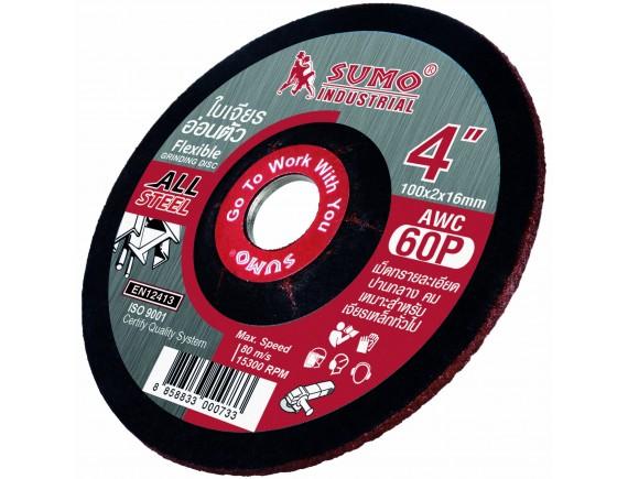 """ใบเจียรเหล็ก 4"""" (100x2mm) AWC60P สีแดง SUMO"""