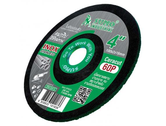 """ใบเจียรเหล็ก 4"""" (100x2mm) Ceracut60P SUMO สีเขียว"""