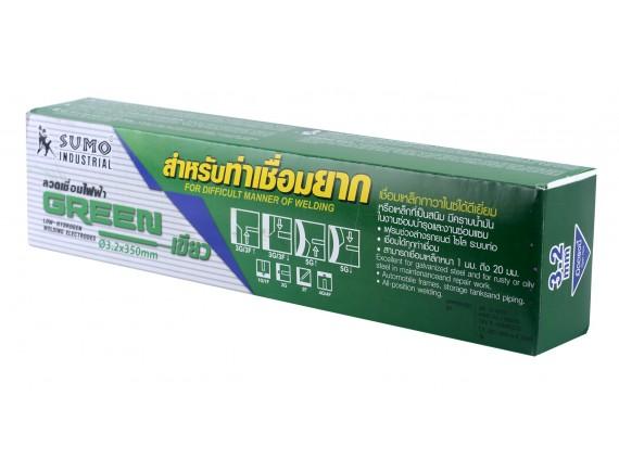 ลวดเชื่อมไฟฟ้า 3.2mm สีเขียว SUMO