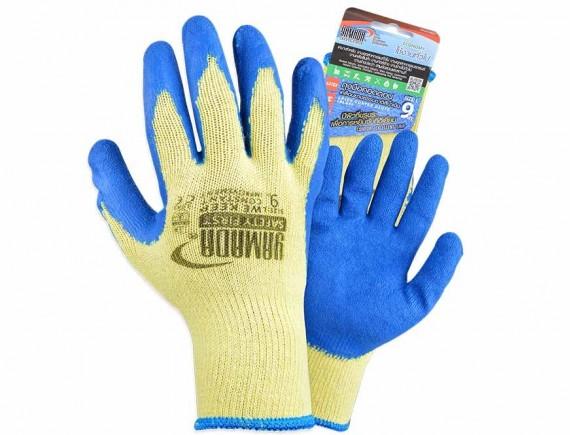 """ถุงมือคอตตอนเคลือบยางธรรมชาติสีน้ำเงิน 9"""" รุ่น 9041 YAMADA"""