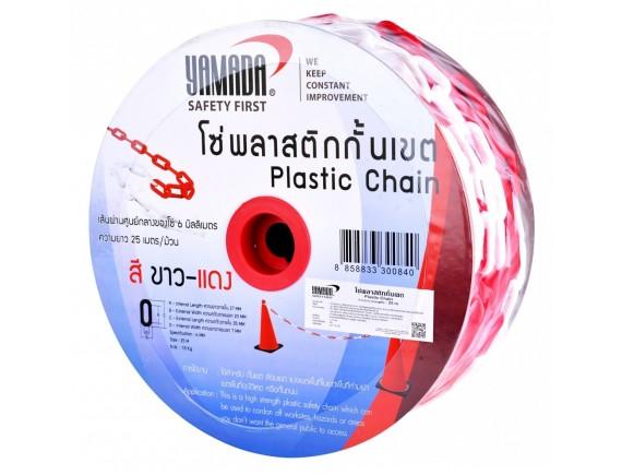 โซ่พลาสติกกั้นเขตขาว-แดง  6 MM