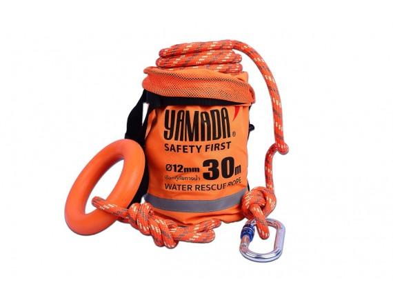 ชุดเชือกกู้ภัยทางน้ำ 12mm x 30m YAMADA